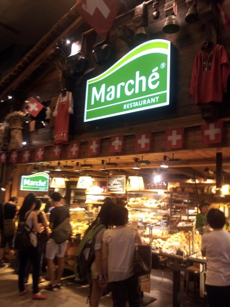 新加坡Marche